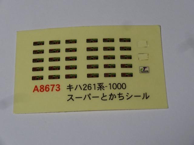 a0359818_18394973.jpg