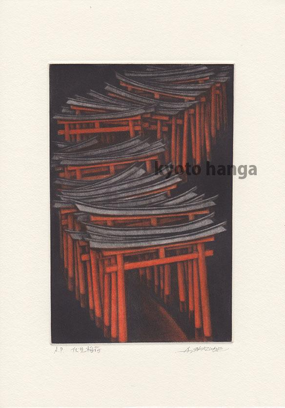 「京都十景」第2集(2008)ネット発売開始 残りわずか_b0182223_17574561.jpg