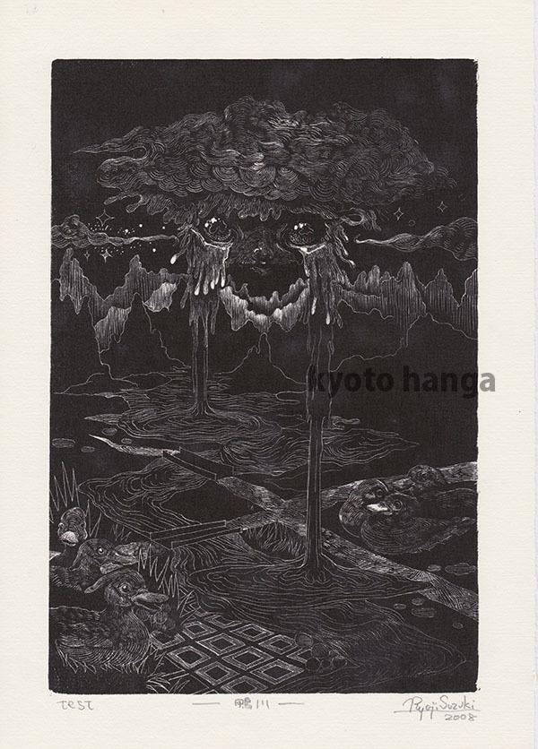 「京都十景」第2集(2008)ネット発売開始 残りわずか_b0182223_17591658.jpg