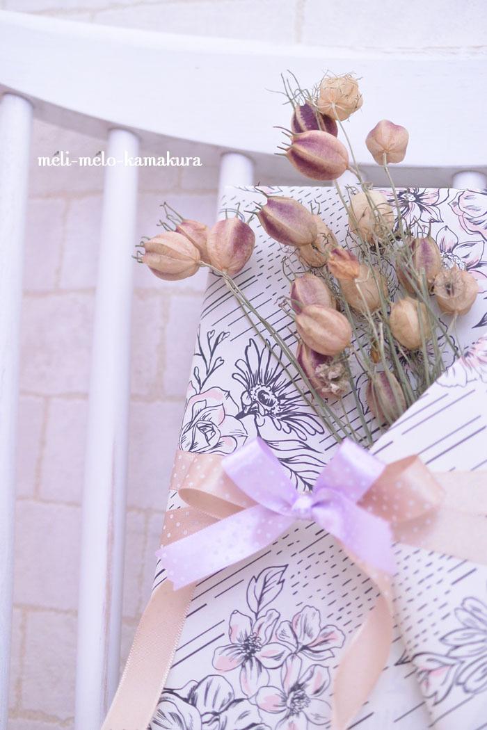 ◆ラッピング*古希のお祝い!パープルとドライフラワーで若々しく♪_f0251032_22040186.jpg