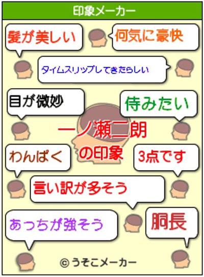 GW(ファミリー編)_f0035333_21120927.jpg