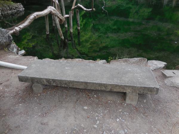 今日のベンチ №123 _e0097534_166859.jpg