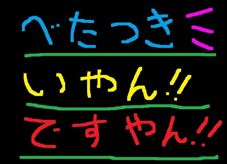 f0056935_19414758.jpg