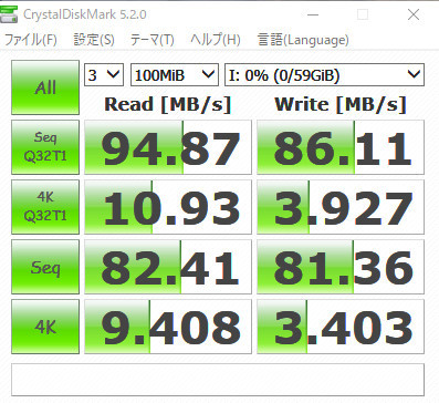 Sandisk SD64GBのUHS-I最速カード_e0145738_02251180.jpg