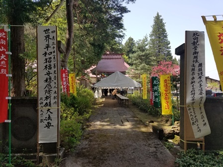 GW前半 長野県への犬連れ車中泊の旅 天然寺編_b0080342_21205717.jpg