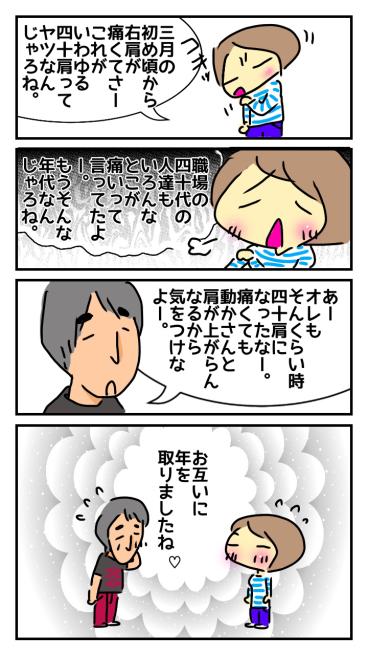 f0183846_16041927.jpg