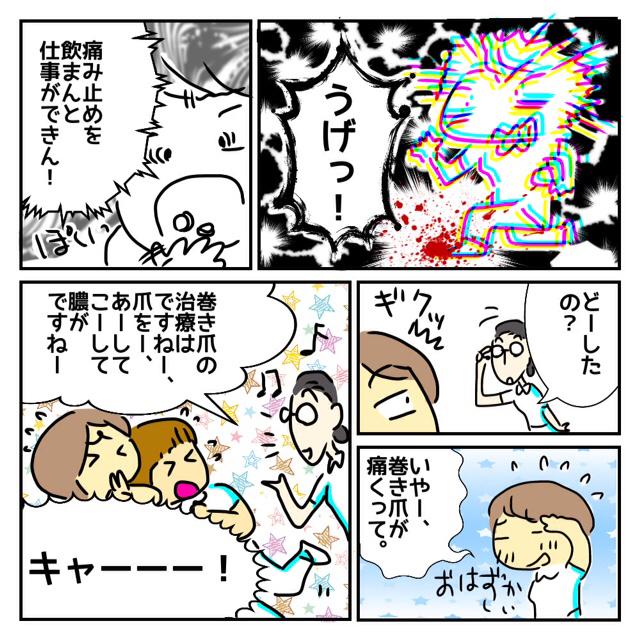 f0183846_20031146.jpg