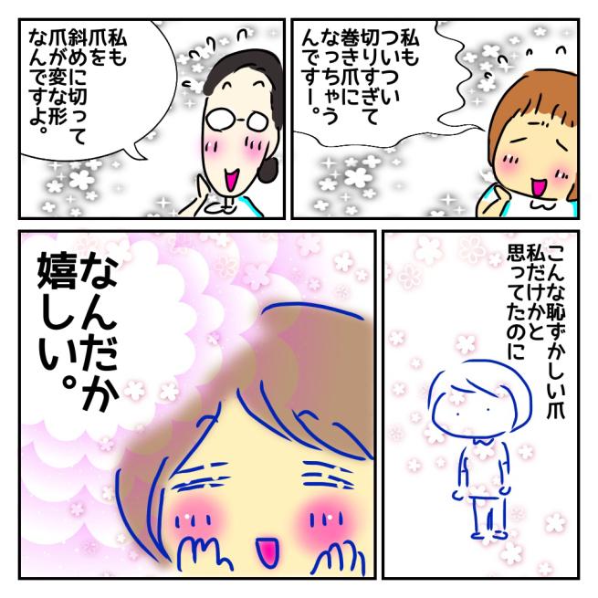 f0183846_20032007.jpg