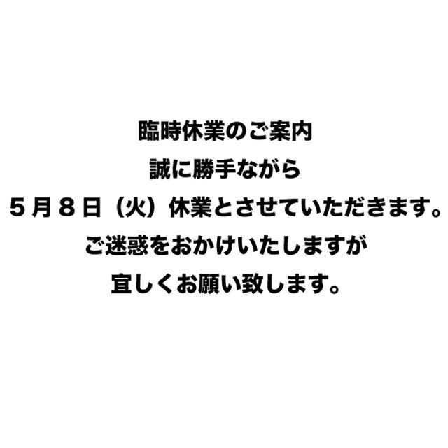 b0110156_17592603.jpg