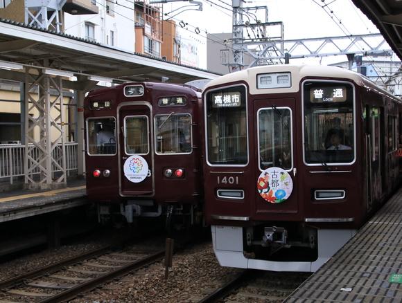 阪急3300系 万博誘致と古都_d0202264_4502689.jpg