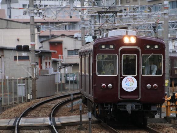 阪急3300系 万博誘致と古都_d0202264_450859.jpg