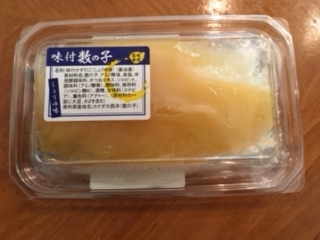 長崎カステラ、カズノコ、男前豆腐 - 今週の日本食_e0350971_11431396.jpg