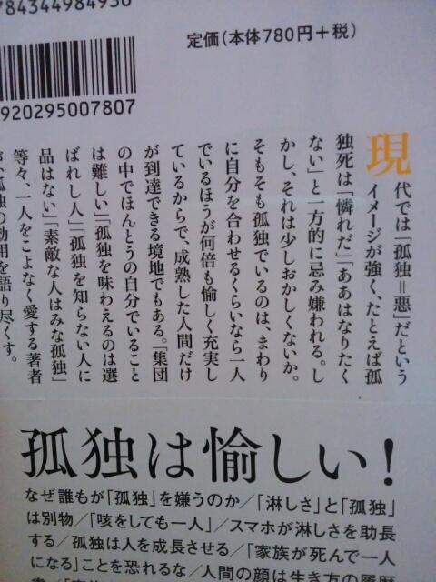 f0200871_042654.jpg