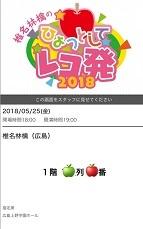 椎名林檎ライブチケット_d0327373_10101371.jpeg