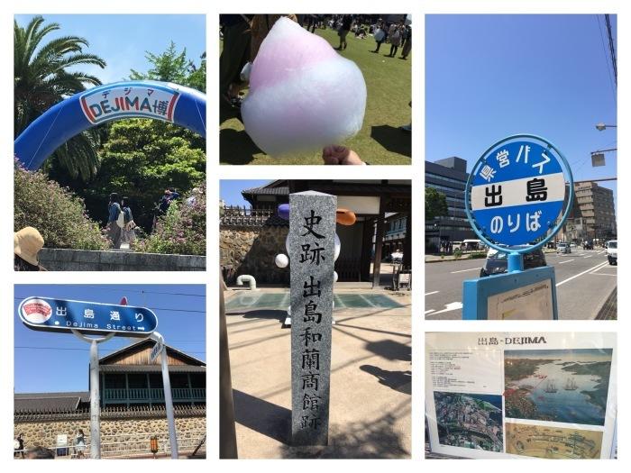 長崎旅行。_a0157480_13293368.jpeg