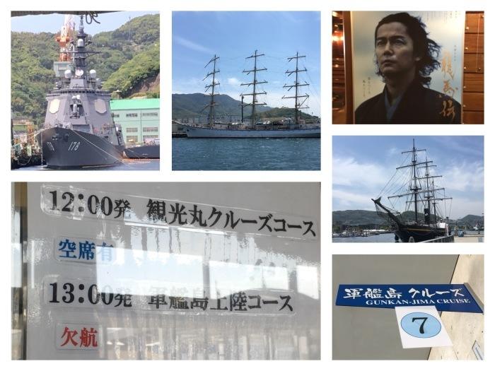 長崎旅行。_a0157480_13300218.jpeg