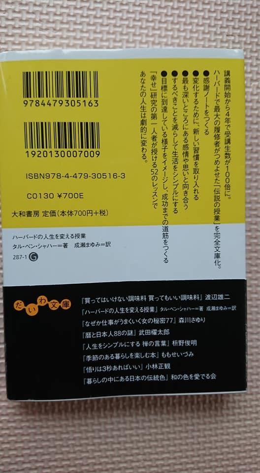 f0035387_16090093.jpg