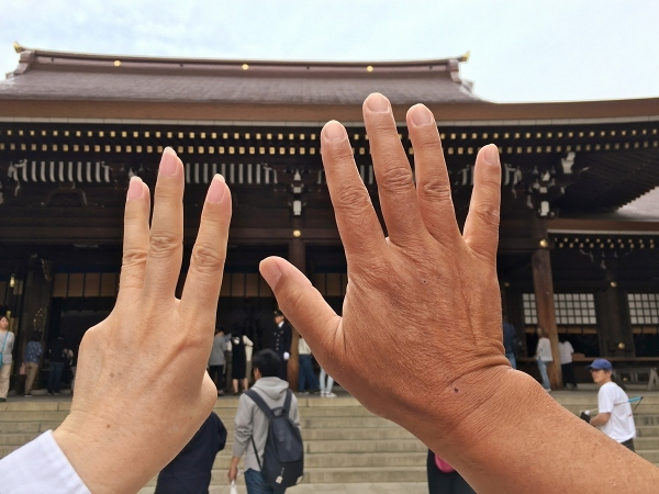 結婚記念日2018   Wedding Anniversary_d0025294_17385242.jpg
