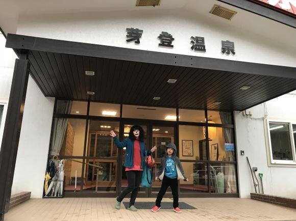 上士幌に行って来ました! その1_b0199097_09311517.jpg