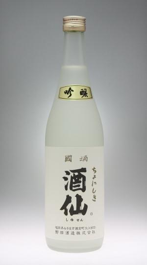 ちよにしき 酒仙 吟醸酒[野田酒造]_f0138598_21033542.jpg