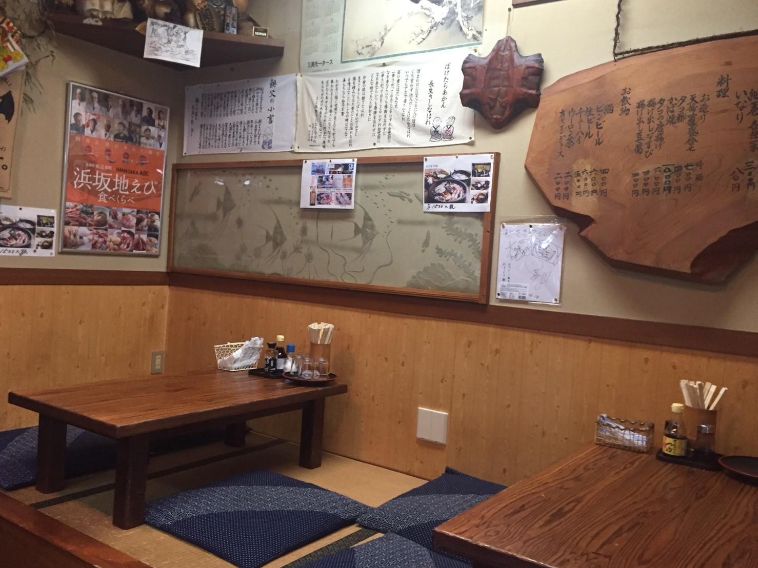 寿司 みさきや @浜坂_e0115904_11292583.jpg