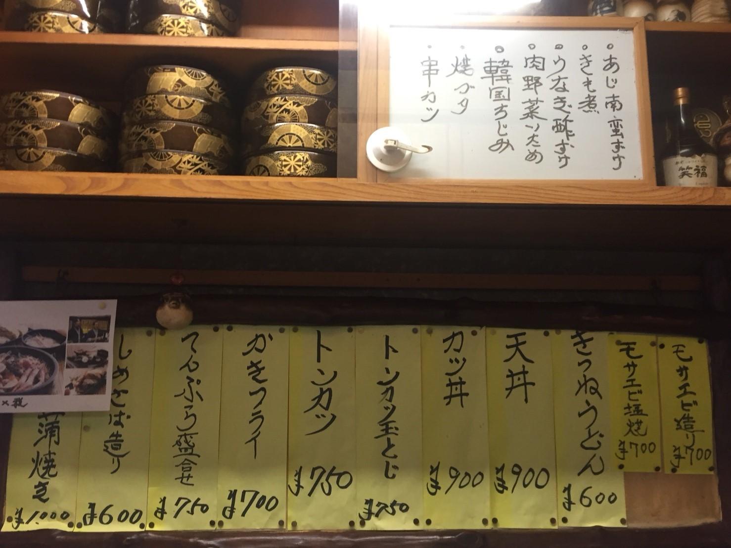 寿司 みさきや @浜坂_e0115904_11310153.jpg