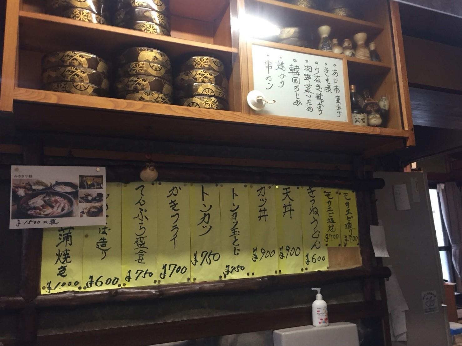 寿司 みさきや @浜坂_e0115904_11310156.jpg