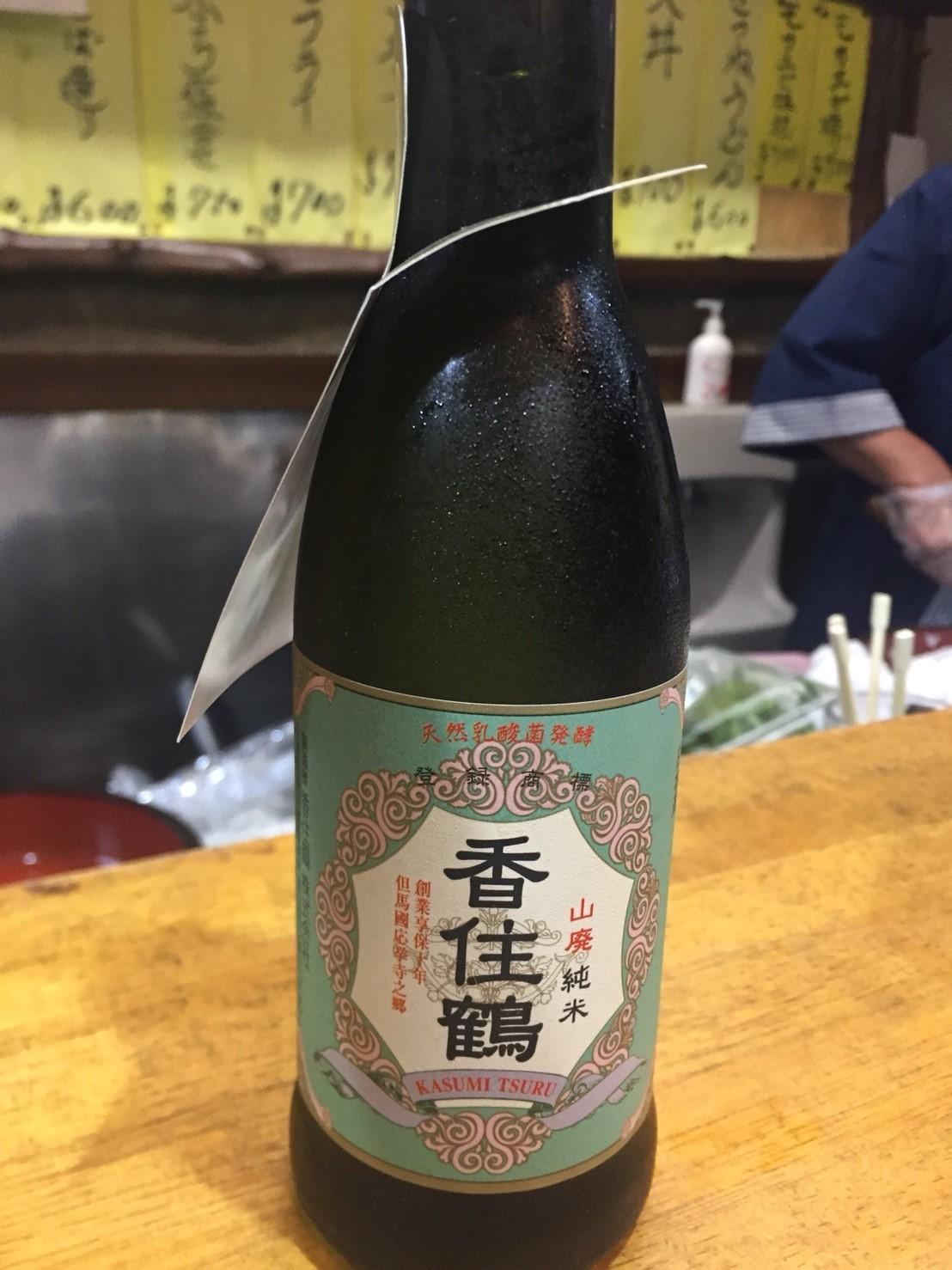寿司 みさきや @浜坂_e0115904_12101819.jpg