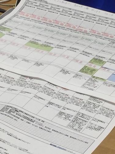 総務経理 年間カレンダー_e0356016_19512216.jpeg