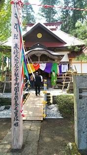 GW前半 長野県への犬連れ車中泊の旅 天然寺編_b0080342_11505991.jpg