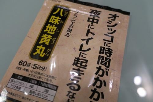 b0260581_18160541.jpg