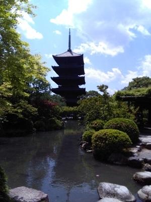 世界文化遺産・東寺_a0131787_17325202.jpg