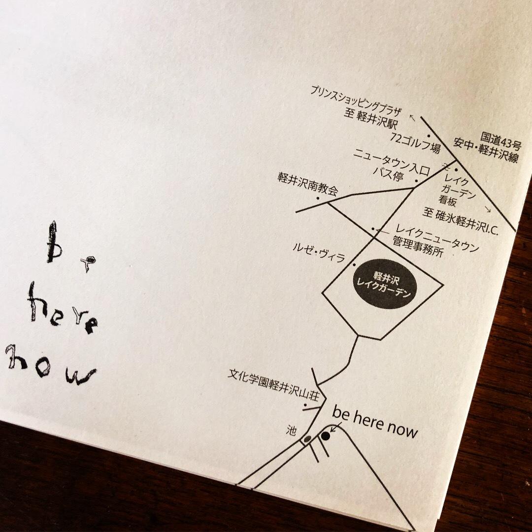 《中村 学 展》(be here now)にて古書販売のお知らせ_d0028589_13111261.jpeg