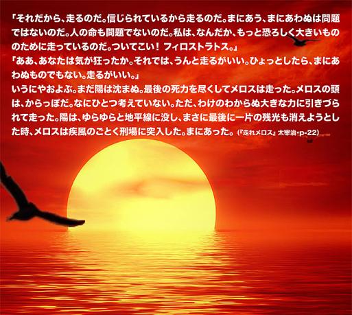b0216318_06400981.jpg