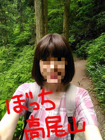 d0039443_16581214.jpg