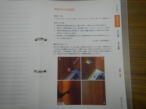 a0220446_19004848.jpg