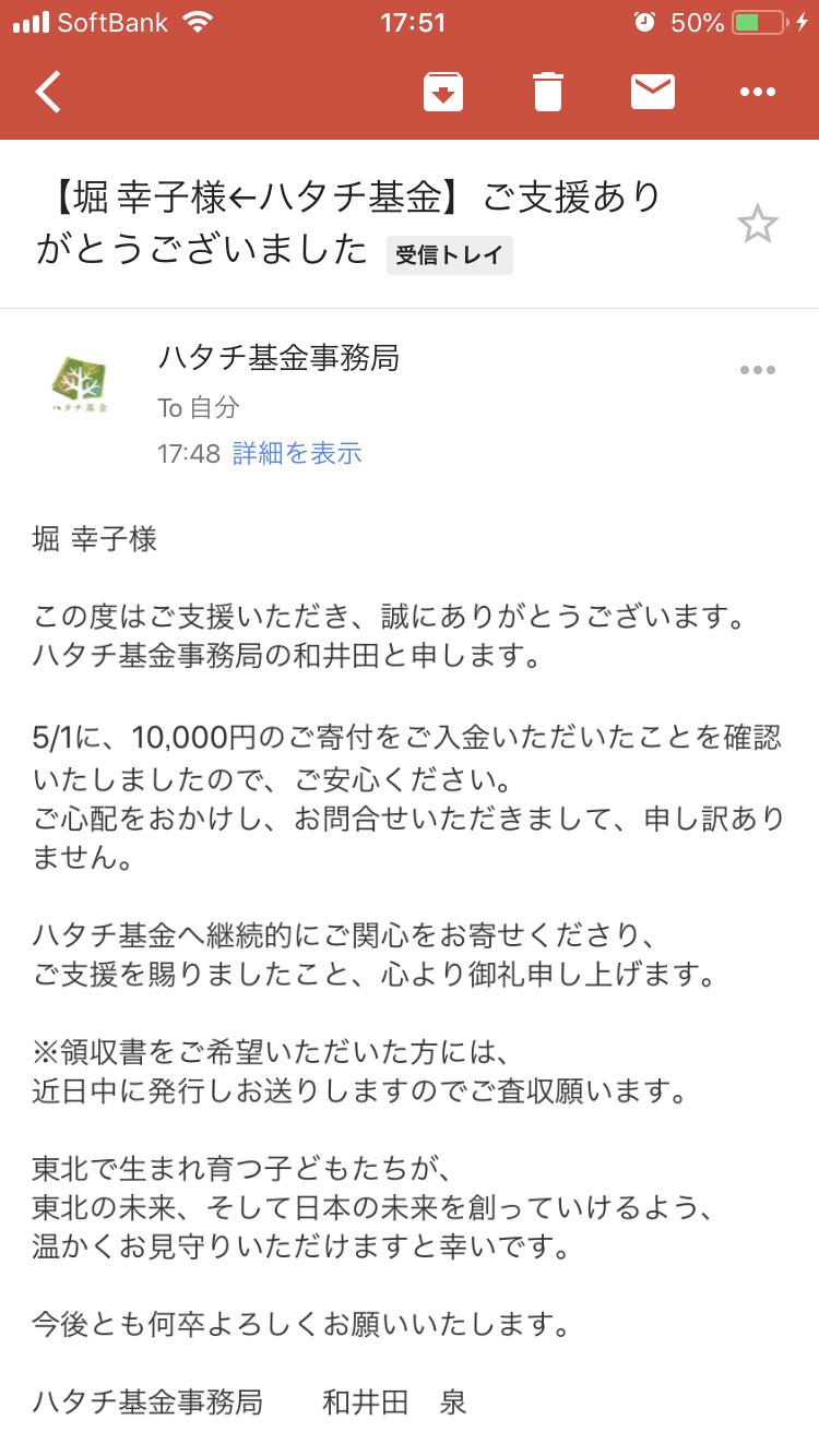 b0148146_19185952.jpg