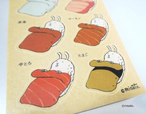 寿司ネタ(寝た)・オセロペンギンマスキングシール_d0095746_13284876.jpg