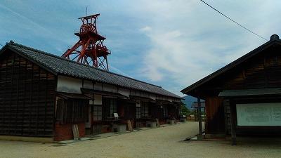 石炭の記念館を訪ねて その3(福岡県田川市・鞍手町)_e0173350_00005401.jpg