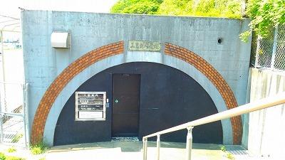 石炭の記念館を訪ねて その3(福岡県田川市・鞍手町)_e0173350_00040262.jpg