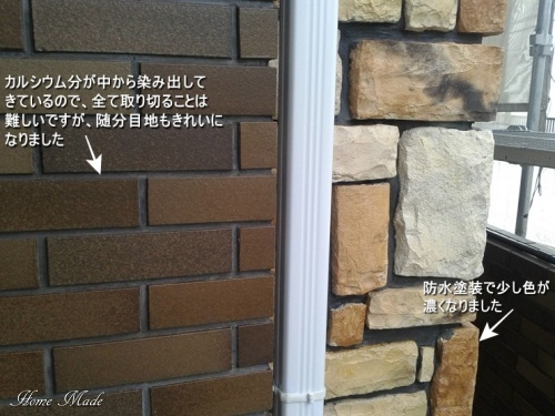 c0108065_08113266.jpg
