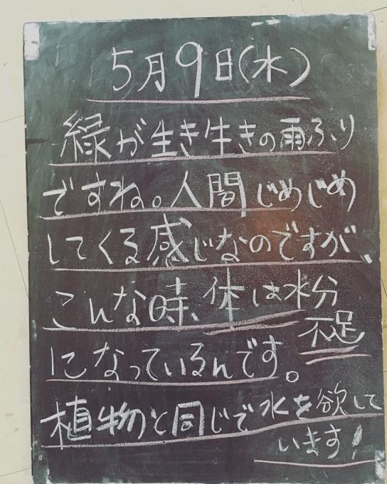 出会いというドラマ・・・_f0152875_19302204.jpg