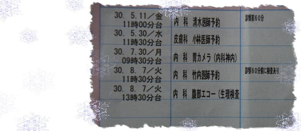 b0163381_02245814.jpg