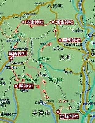 高賀三山六社巡りをやってみた。_e0064783_08455346.jpg