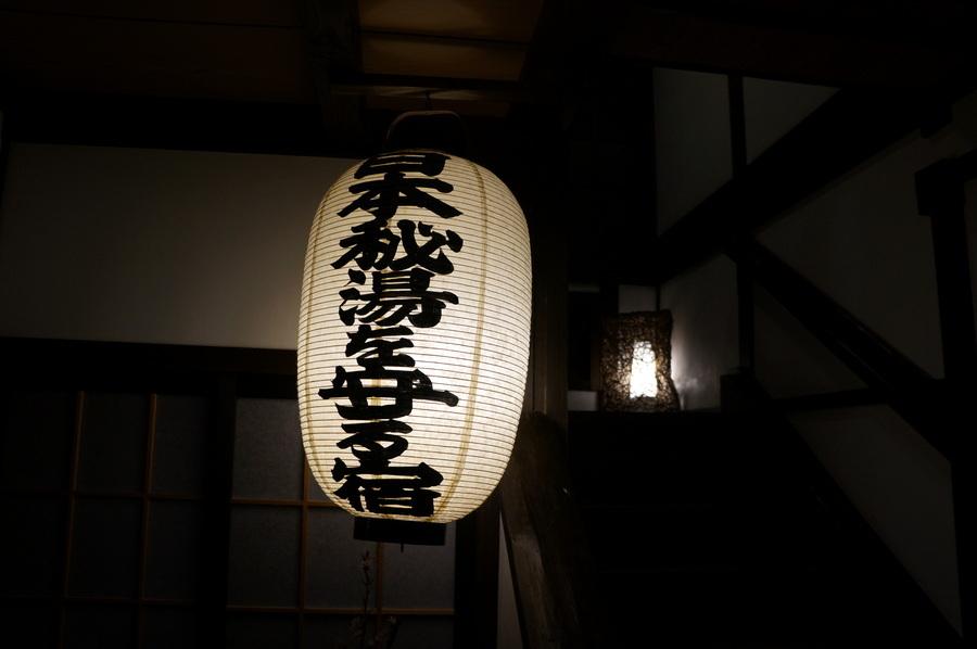 秋田乳頭温泉鶴の湯_c0180686_18555602.jpg