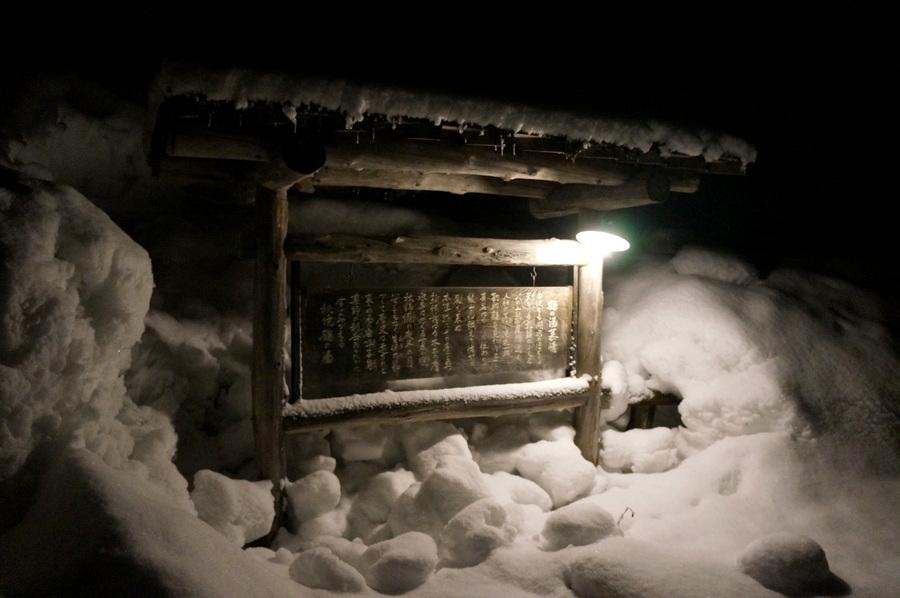 秋田乳頭温泉鶴の湯_c0180686_18560959.jpg
