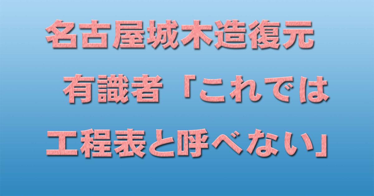 d0011701_20061542.jpg