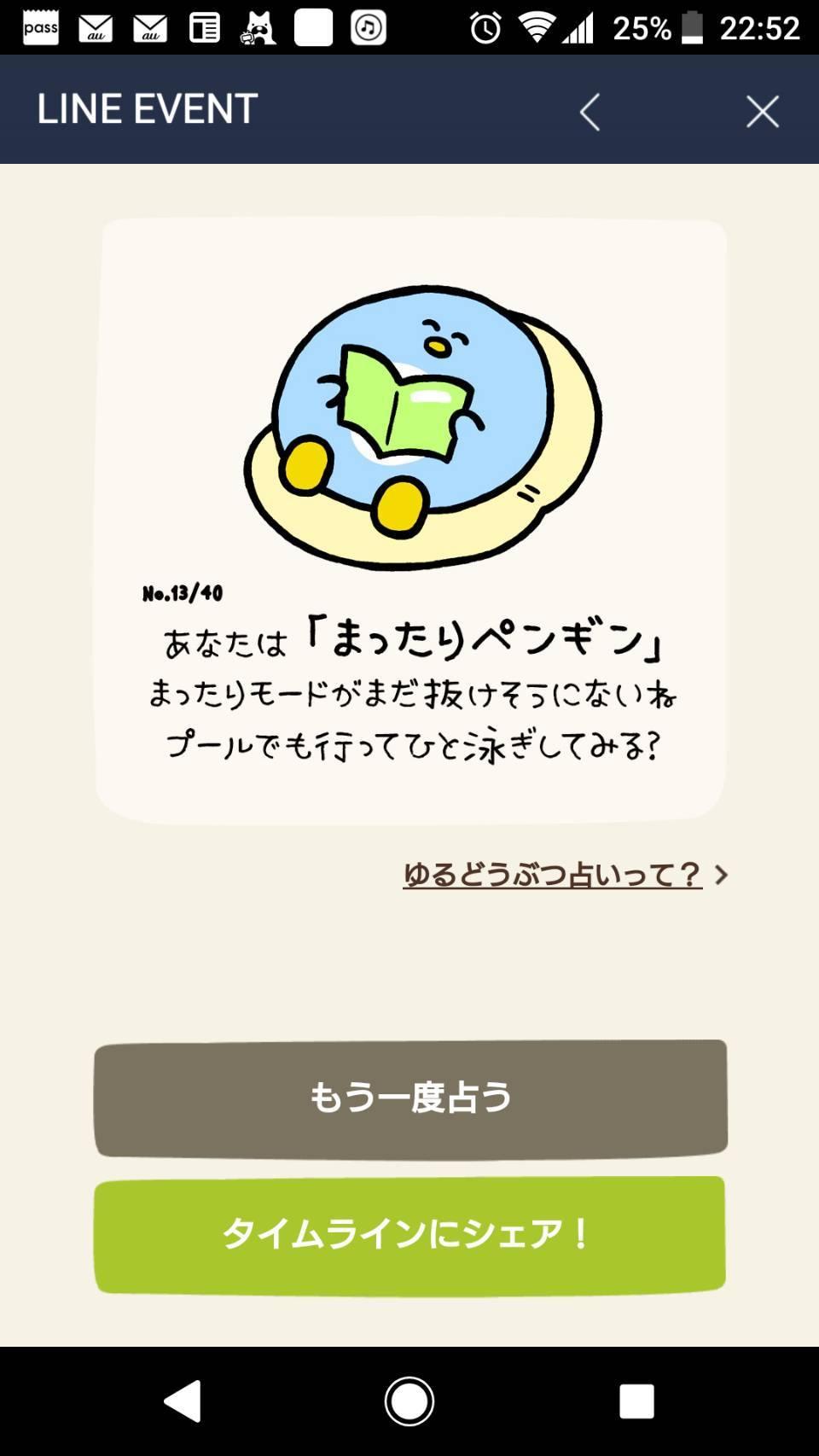 b0127002_17460116.jpg