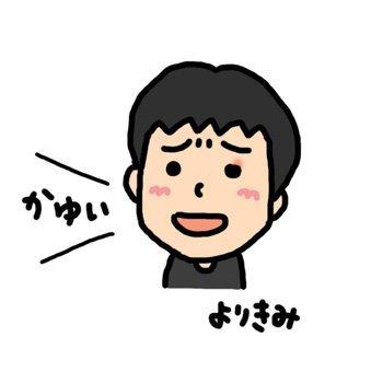 b0044915_21594480.jpg