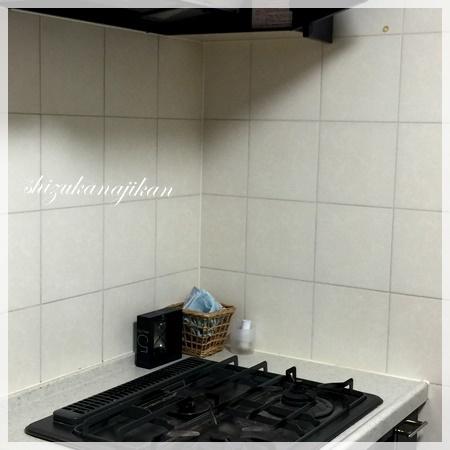 小さな片付け・・・ピアスとキッチン_a0341548_23143050.jpg